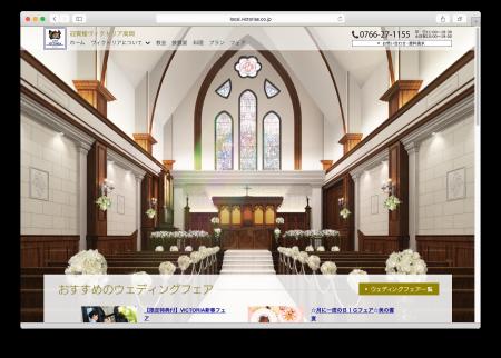 スクリーンショット 2014-12-29 17.07.14(2)