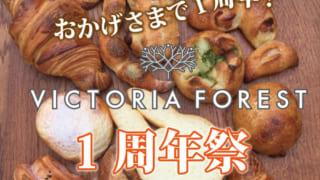 Thumbnail of post image 083